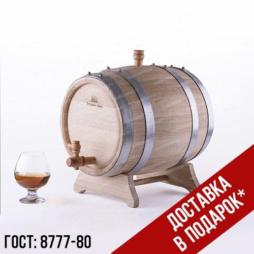 дубовая бочка 10 литров