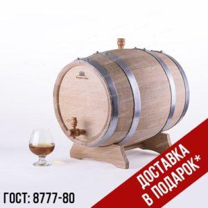 дубовая бочка 20 литров