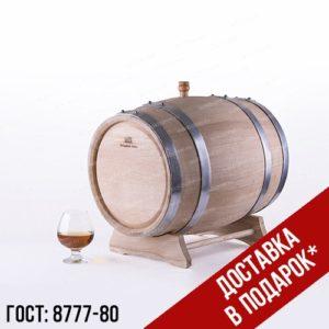 дубовая бочка 25 литров