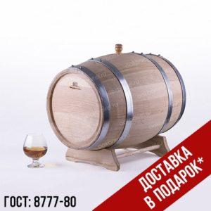 дубовая бочка 30 литров