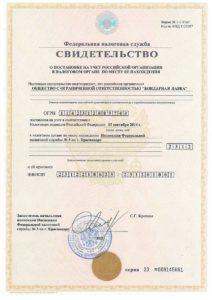 oakbarrel - Наши сертификаты